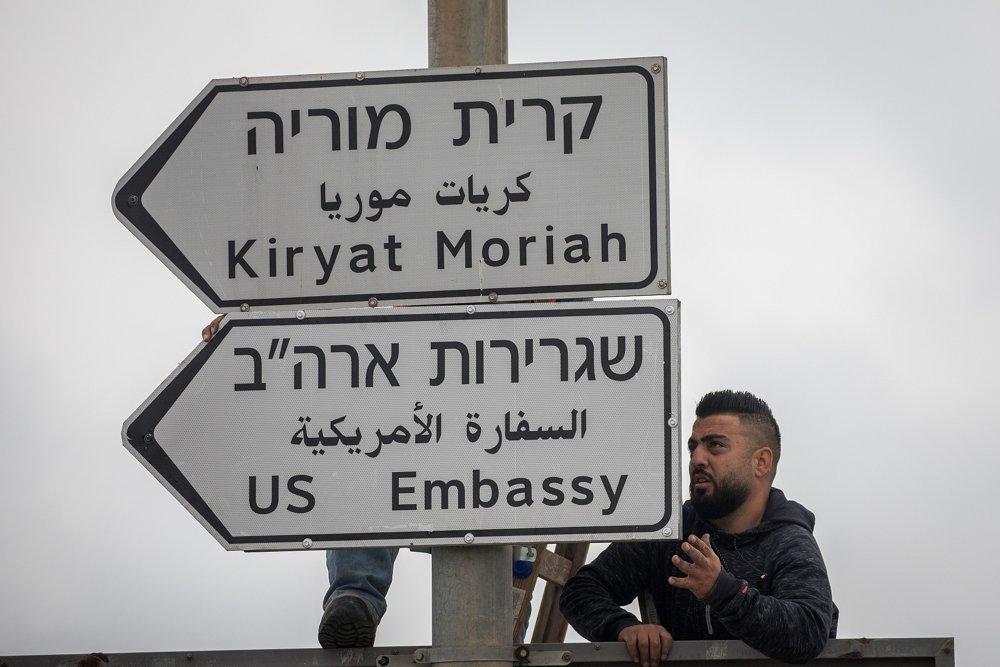 Aparecen las primeras señales para Embajada de Estados Unidos en Jerusalem