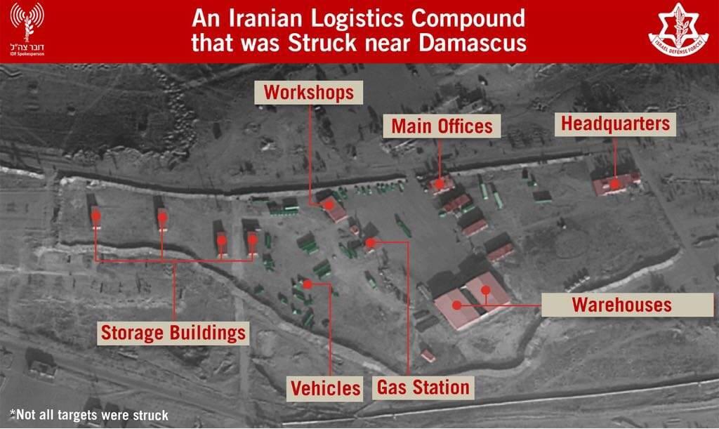 Una foto publicada por el ejército israelí el 11 de mayo de 2018 que muestra un sitio de logística iraní en Siria.(Portavoz de las FDI)