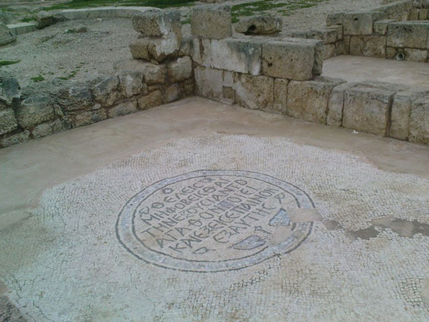 Tierra Santa Bizantina precedió al abuso de Jeff Sessions de la epístola del apóstol Pablo hace 1,500 años