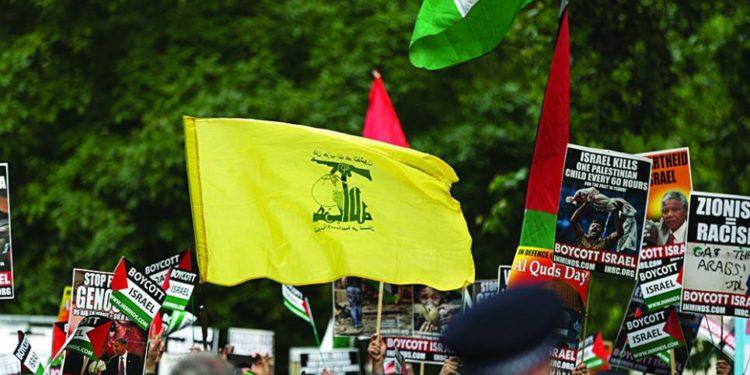 Banderas de Hezbolá ondearán sin impedimentos en marcha contra Israel en Londres