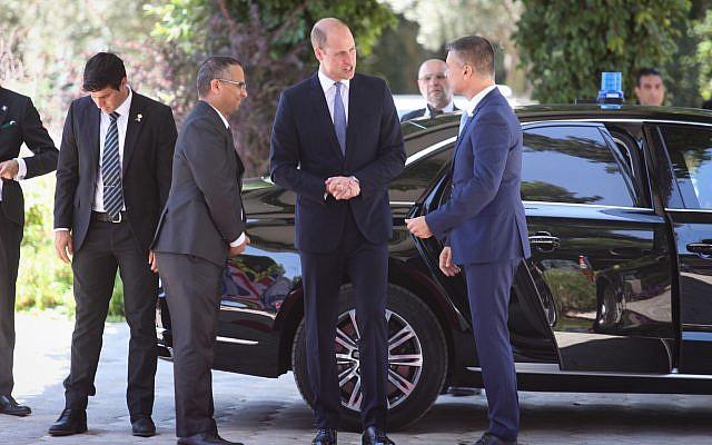 El Príncipe William llega a una reunión con el Presidente Reuven Rivlin en la residencia del Presidente en Jerusalén (Hadas Parush / Flash90)