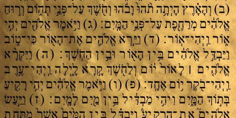 7 verdades codificadas en Génesis 1:1