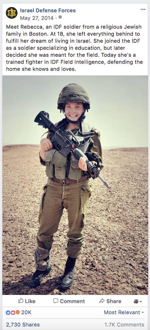 Una publicación de la página oficial de Facebook de las Fuerzas de Defensa de Israel de mayo de 2014 sobre Rebecca, un ex soldado acusada falsamente por activistas pro-palestinos en línea de matar a una enfermera de Gaza el 1 de junio de 2018. (Fuerzas de Defensa de Israel / Facebook)