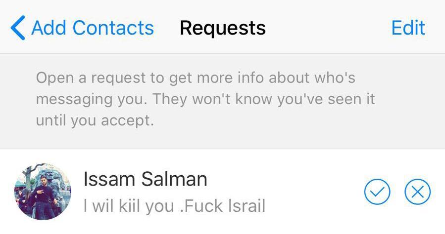 Un mensaje amenazante enviado a un amigo de una ex soldado de las FDI que fue falsamente acusada por activistas pro-palestinos en línea de matar a una enfermera de Gaza el 1 de junio de 2018. (Captura de pantalla, cortesía)