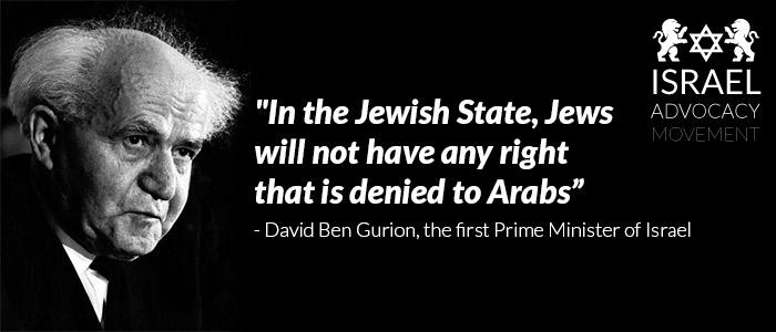 Israel preserva la cultura y la gente árabe