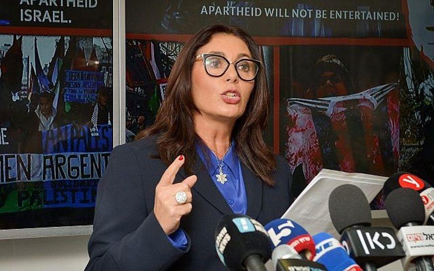 La ministra de Deportes y Cultura de Israel, Miri Regev
