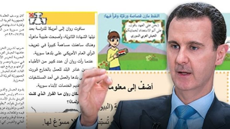 El sistema educativo de Assad (Foto: Reuters)