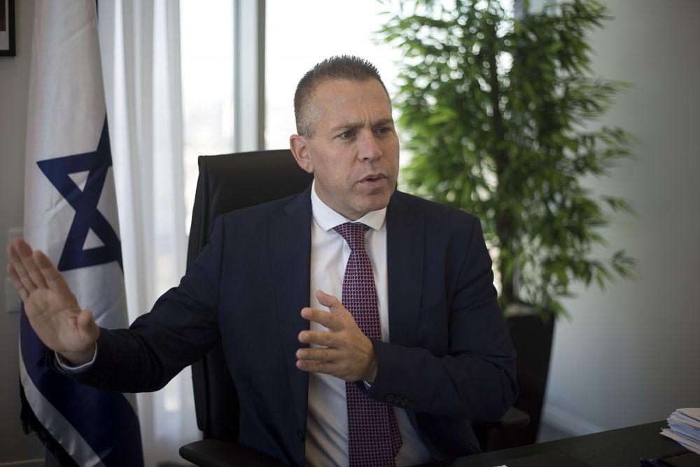 Ministro de Seguridad Pública Gilad Erdan (AP Photo / Ariel Schalit)