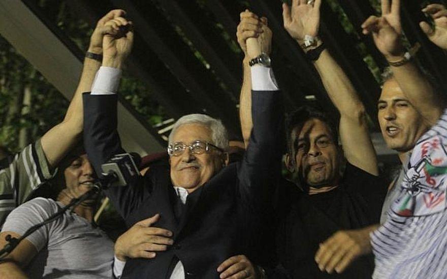 Ley israelí que retenía fondos por estipendios terroristas es 'una declaración de guerra'