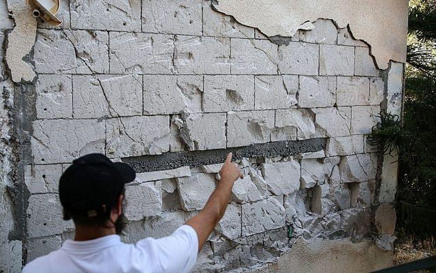 Nuevo sismo golpea el norte de Israel