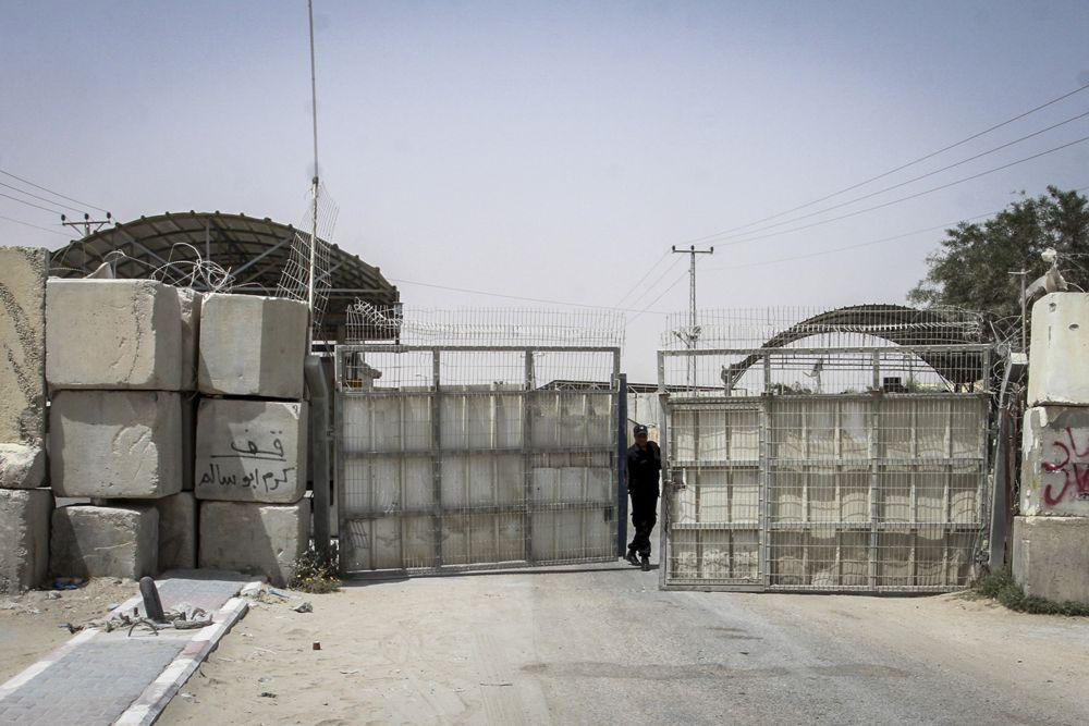 Israel refuerza el cierre del cruce Kerem Shalom a medida que persisten ataques incendiarios