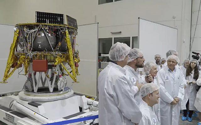 Captura de pantalla del video de una conferencia de prensa que muestra el arte lunar SpaceIL, 10 de julio de 2018. (Facebook)