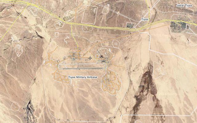 El Tiyas, o T-4, Base Aérea, en las afueras de la ciudad siria de Palmyra, que Israel afirma que está siendo operado por Irán y su Fuerza Quds. (Captura de pantalla / Wikimapia)