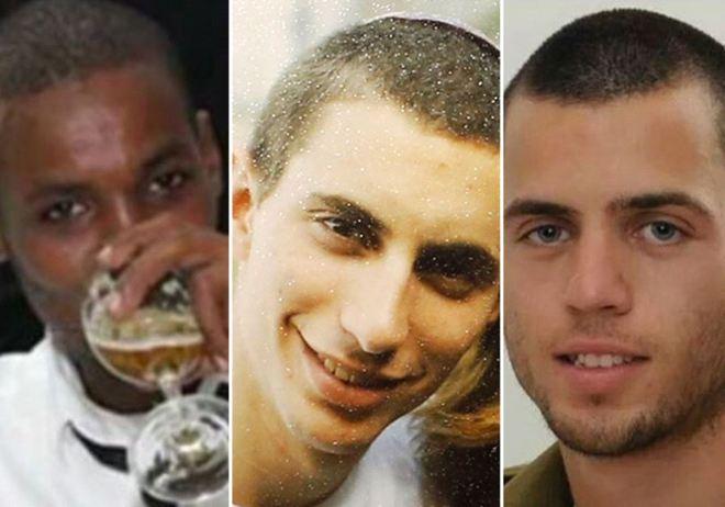 Los cautivos israelíes en Hamas (Cortesía)