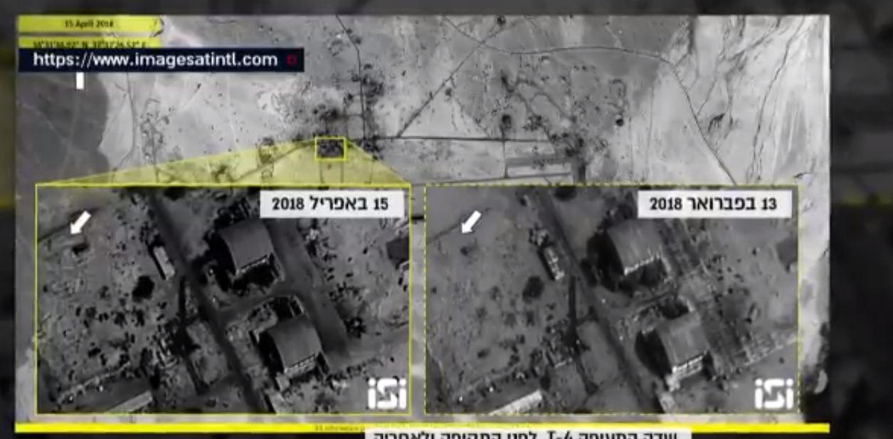 Imágenes satelitales de la base T-4 en Siria antes y después de un ataque aéreo el 9 de abril (Captura de pantalla / Canal 10)