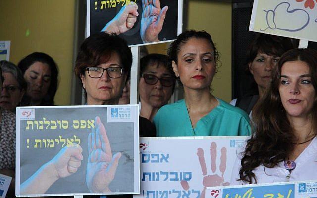 Las enfermeras atacan en el Hospital Hadassah Ein Kerem de Jerusalén en protesta por la violencia contra el personal médico, 4 de julio de 2018 (Hospital de Cortesía Hadassah Ein Karem)