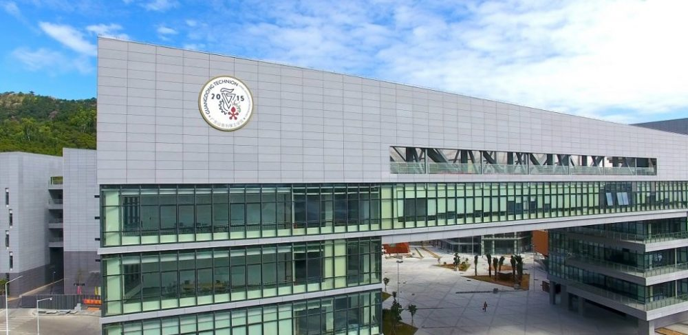 El nuevo campus del Instituto de Tecnología de Guangdong Technion Israel. Cortesía