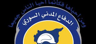 Logotipo de la organización Cascos Blancos