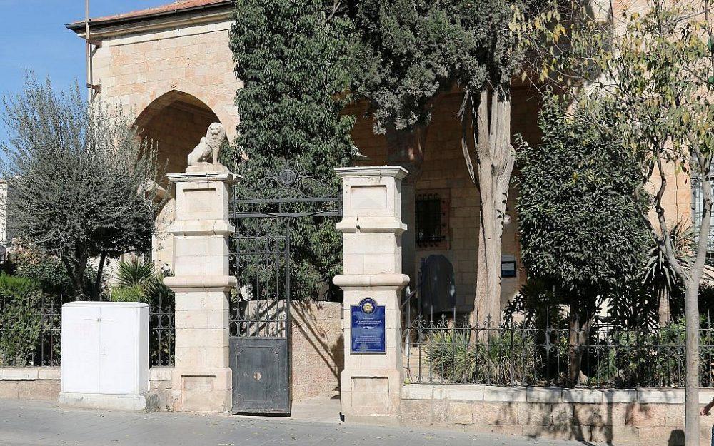 Algo falta: un león solitario en la Casa del Mesías (Shmuel Bar-Am)