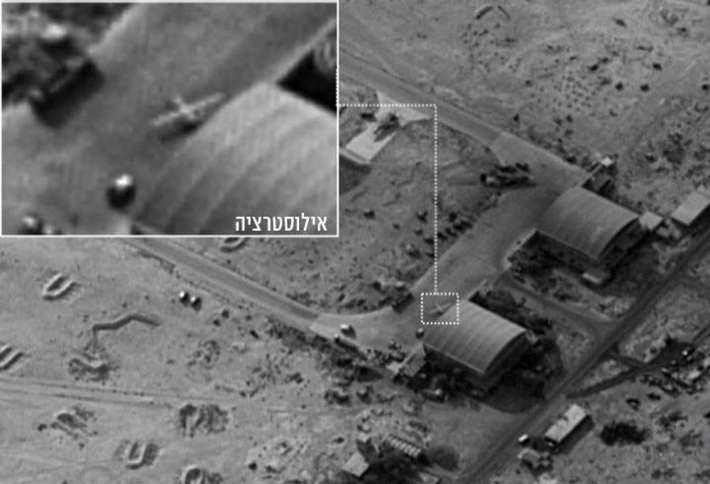 Fotos de drones iraníes y centro de control, lanzados por Israel después de que atacaron la base aérea T-4 en febrero.Unidad del Portavoz de las FDI
