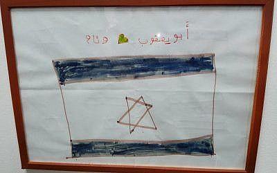 Dibujo de un sirio de 9 años tratado en Israel, agradeciendo a un comandante de las FDI en árabe