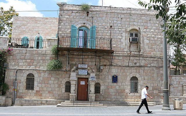 Vigilancia de Jerusalem (Shmuel Bar-Am)