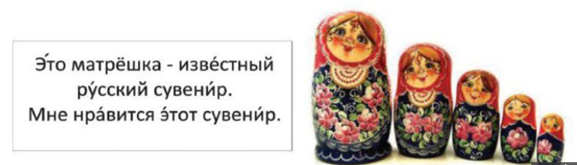 Ruso en los libros de texto de Siria