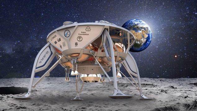 Representación de un artista de la nave espacial lunar SpaceIL de Israel.(Captura de pantalla / Google Lunar XPRIZE)