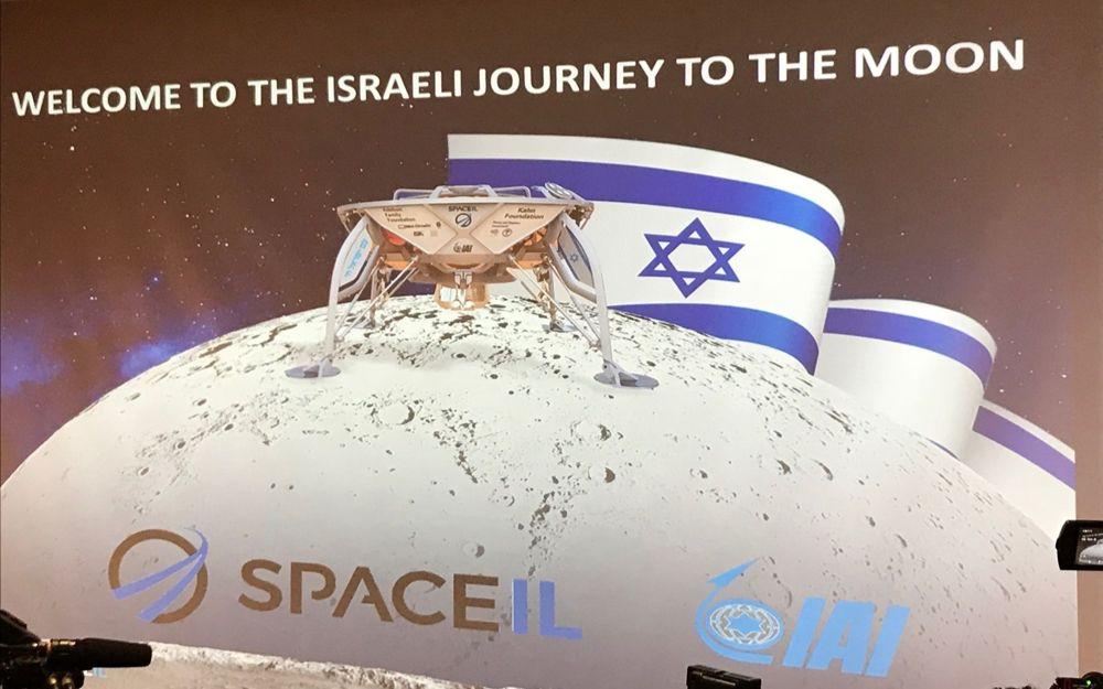 SpaceIL e Israel Aerospace Industries (IAI) esperan tener su nave espacial aterrizando en la Luna el 13 de febrero de 2019 (Shoshanna Solomon)