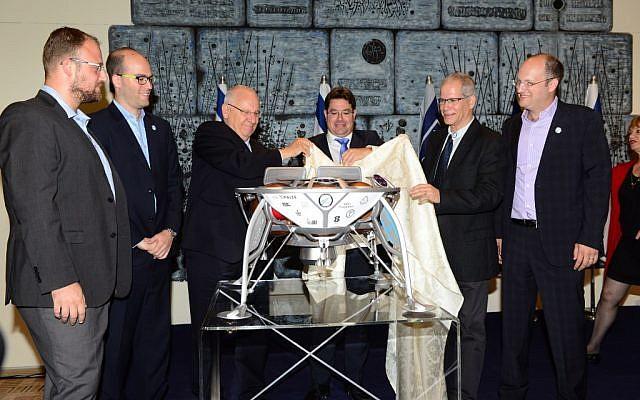 El prototipo del vehículo SpaceIL se presenta en la residencia del presidente