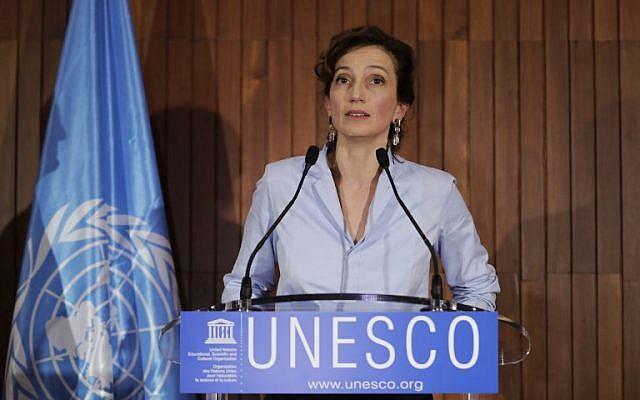 La directora de la UNESCO Audrey Azoulay habla en una conferencia de prensa después de su elección el 13 de octubre de 2017, en la sede de la UNESCO en París. (AFP Photo / Thomas Samson)