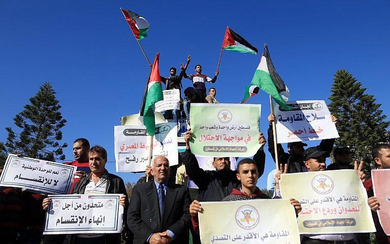 Los palestinos agitan la bandera nacional durante una manifestación en la ciudad de Gaza el 3 de diciembre de 2017, en apoyo a las conversaciones de reconciliación entre Hamas y Fatah. (AFP / Mohammed Abed)