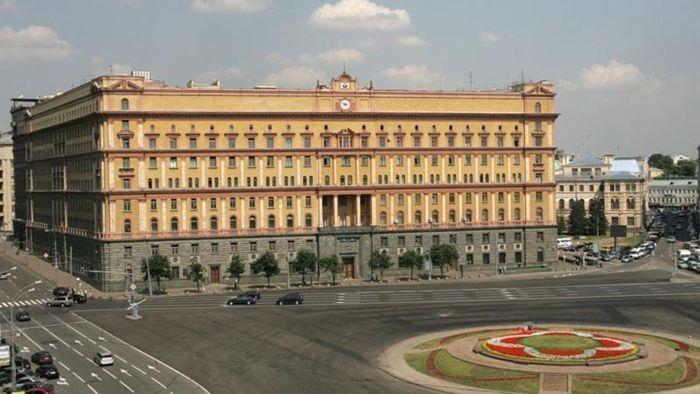 Edificio ruso FSB (Foto: AFP)