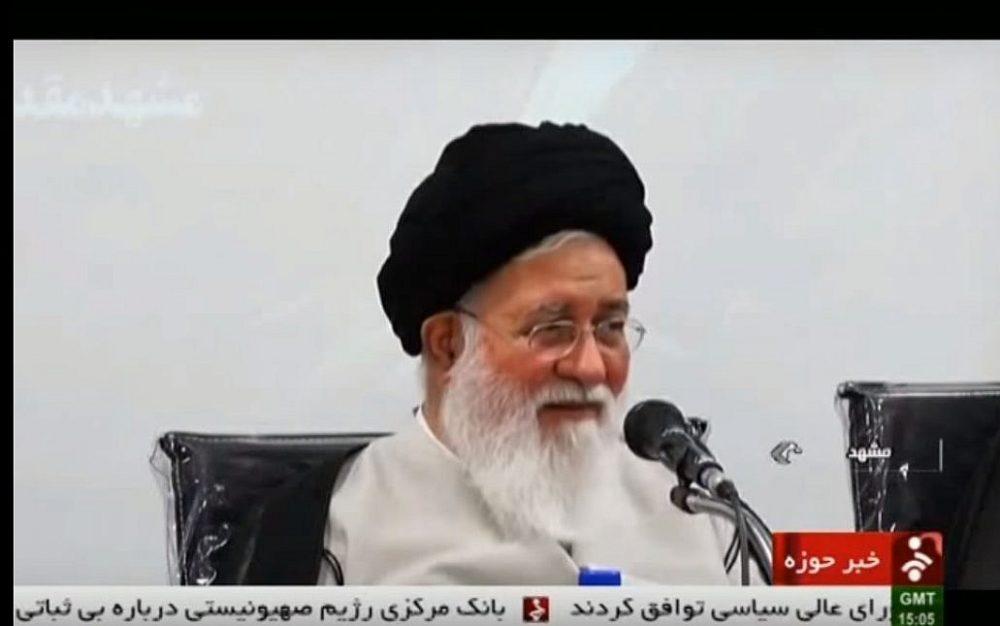 Captura libre del video del Ayatollah Ahmad Alamolhoda. (Youtube)