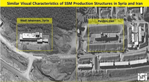 Comparación con instalaciones similares en Irán El sitio iraní en Siria (Foto: ImageSat International)