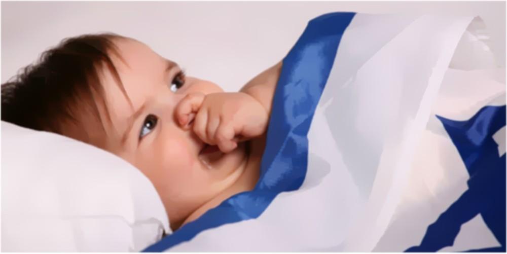 Los hospitales de Israel ven un auge de bebés sin precedentes
