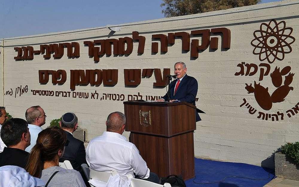 En una instalación nuclear Netanyahu advierte que las FDI golpearán