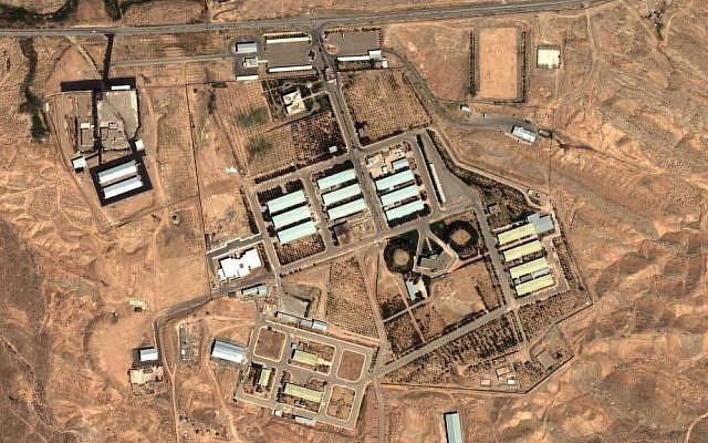 Imagen de satélite de las instalaciones de Parchin, abril de 2012. (AP / Instituto de Ciencia y Seguridad Internacional)