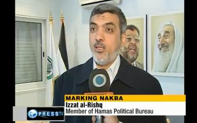Hamas oficial Izzat al-Rishq (crédito de la foto: PressTV, captura de pantalla de YouTube)