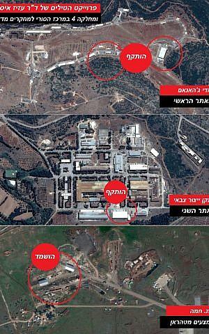 Las imágenes satelitales publicadas por Intelli Times muestran el sitio de producción de misiles en Masyaf, Siria, dirigido por el científico jefe de cohetes Dr. Aziz Asbar. (Foto a través de Intelli Times)