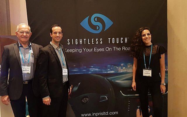 De izquierda a derecha: Ben-Etzion Yaron, CTO Inpris, Nissan Yaron, CEO, y Rona Kedmi, CMO, en el evento europeo HMI en Berlín, Alemania, en junio de 2017 (Inpris)