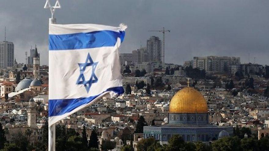 No es la Ley de Nacionalidad, es el Estado judío al que odian