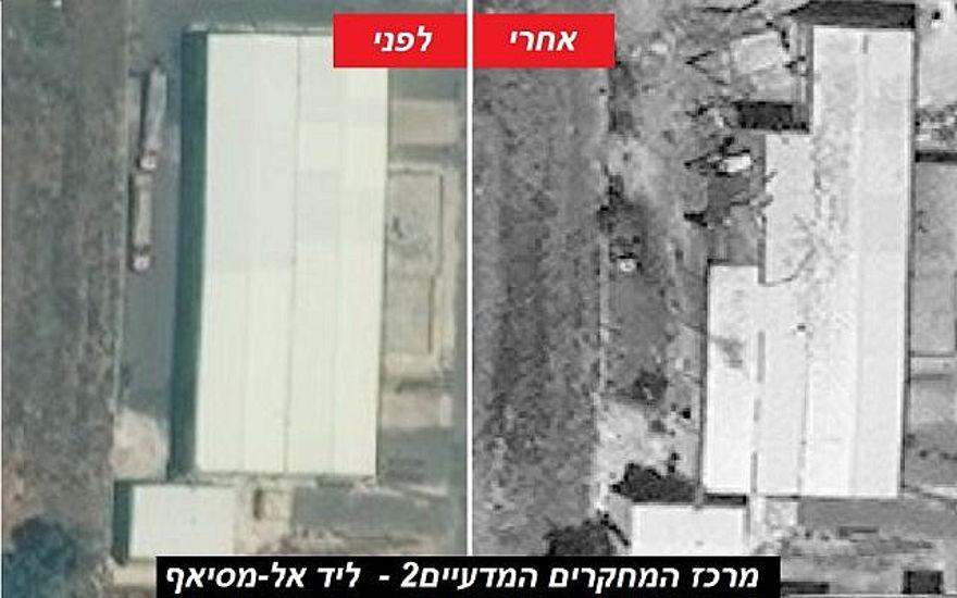 Imágenes de satélite muestran las consecuencias de la incursión en la instalación de misiles de Siria