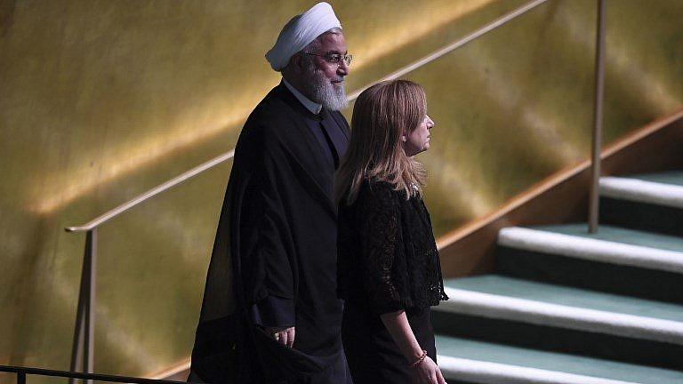 Hassan Rouhani, Presidente de la República Islámica de Irán, llega a la Cumbre de Paz de Nelson Mandela el 24 de septiembre de 2018, un día antes del comienzo del Debate General de la 73ª sesión de la Asamblea General en las Naciones Unidas en Nueva York. AFP / Don EMMERT)