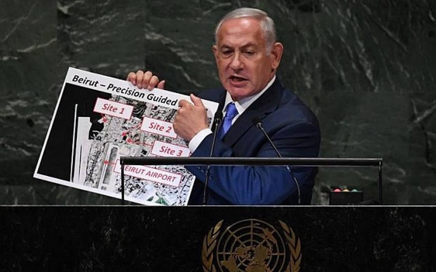 En la ONU, Netanyahu revela un almacén nuclear iraní e insta a la OIEA a inspeccionarlo
