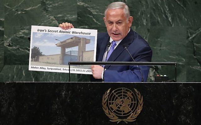 Benjamin Netanyahu se dirige a la Asamblea General de las Naciones Unidas el 27 de septiembre de 2018 en la ciudad de Nueva York. (John Moore / Getty Images / AFP)