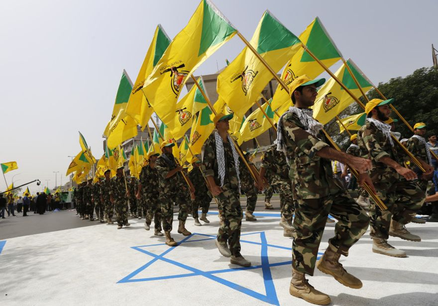Estados Unidos designa a Hezbolá como una amenaza de crimen transnacional