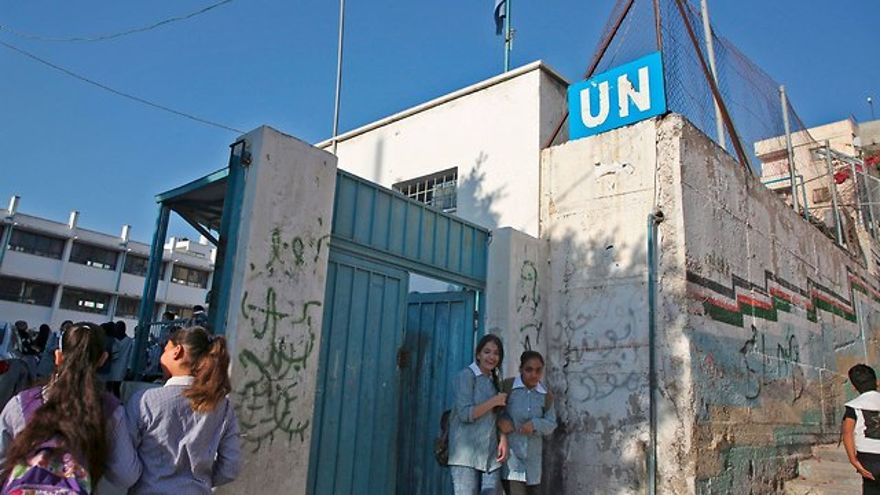 Escuela de UNRWA en el campo de refugiados de Balata, Nablus (Foto: AFP)
