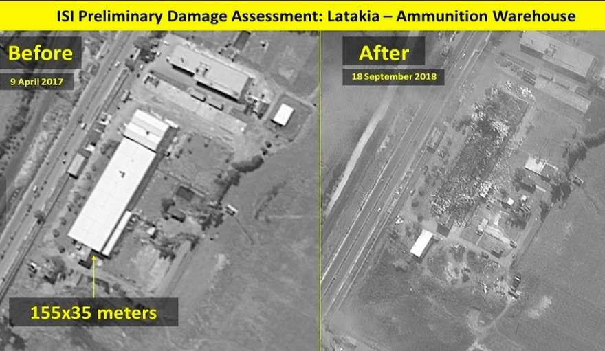 Ataque aéreo israelí dejó el almacén de armas de Siria en ruinas - imágenes satelitales