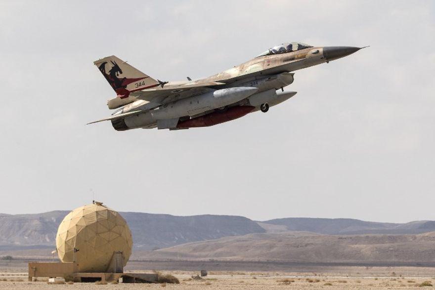 Ejército de Israel reconoce ataque en Siria y expresaron pesar por el avión ruso